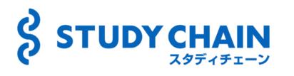 難関大に独学で逆転合格するための勉強法ブログ【大学受験】